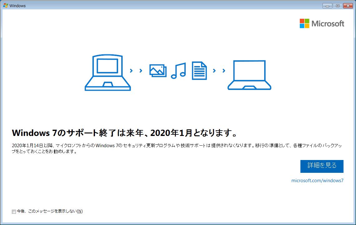 な う ファイル